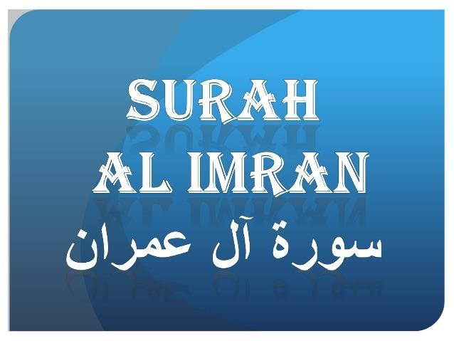 4- SOORAH-E-AL NISA-Aayaat-176 |